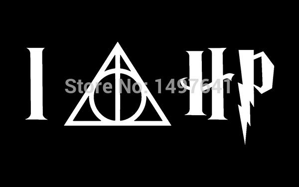 I Love Harry Potter V1 Sticker Car Window Truck Bumper Auto Door JDM Decal Vinyl Hogwarts Hallow Wand Hp 8 Colors(China (Mainland))