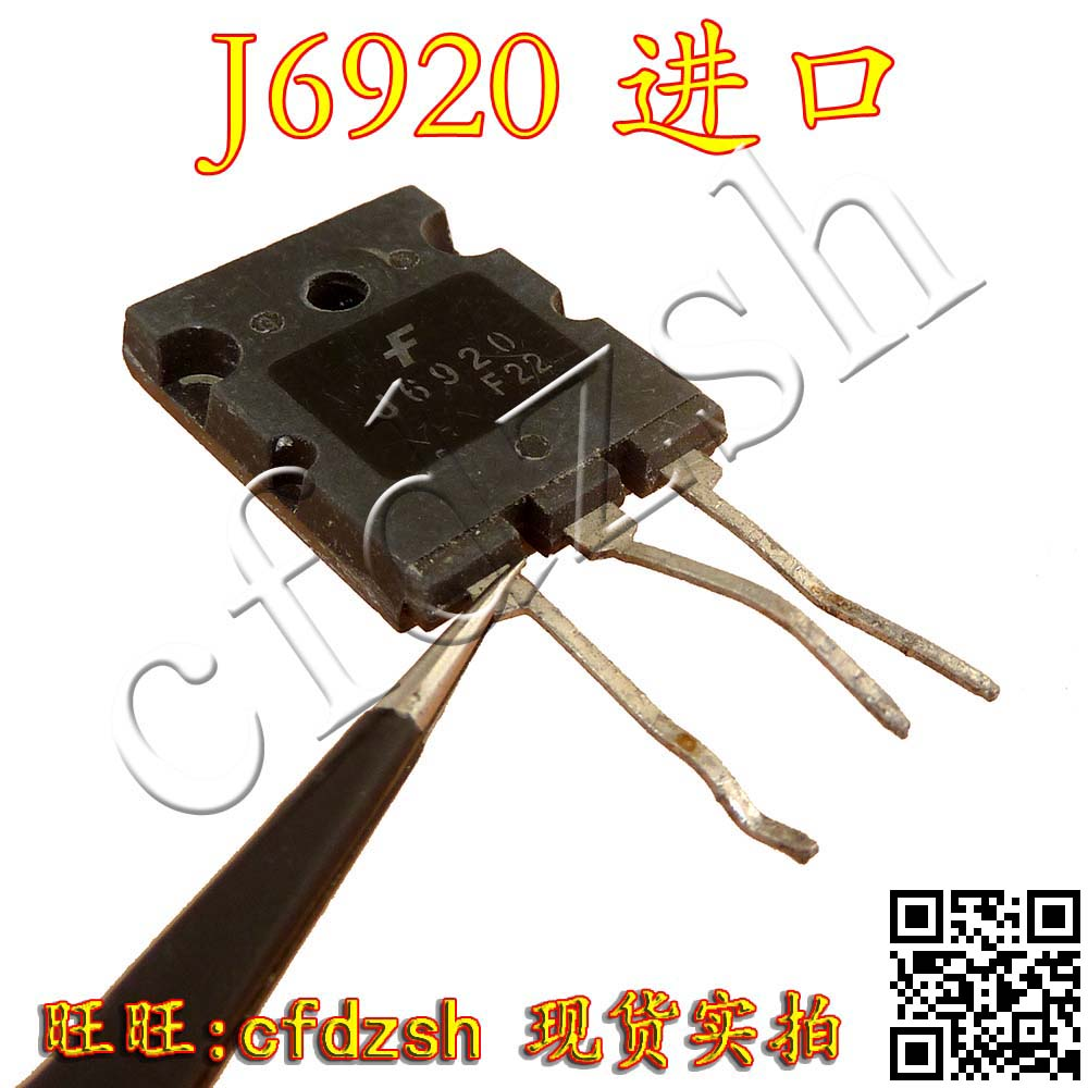 J6920 a large number of transistors(China (Mainland))