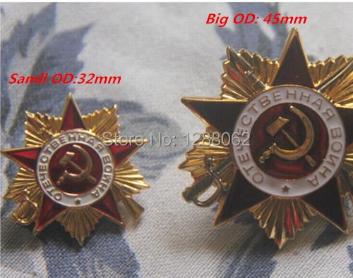 100pcs/lot(50sets) , Big and small size the Great patriotic war of national defense Soviet Emblem Medal army badge(China (Mainland))