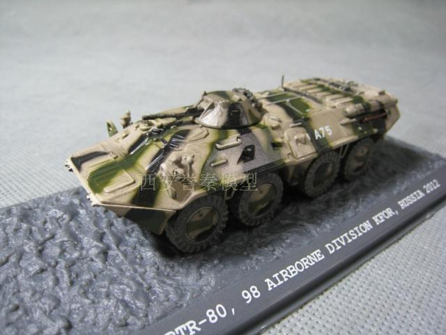 1:72 Russian BTR-80 wheeled armored Vehicle Car Model Free shipping(China (Mainland))