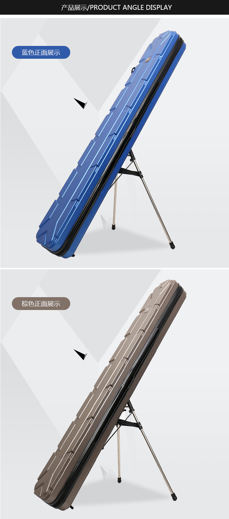 2017 5 color ABS Hard shell fishing rod bag With bracket waterproof brand Fishing Bag Outdoor Pesca accessories FB005