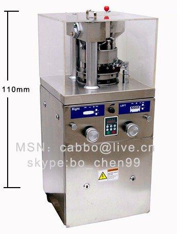 ZP-9A Mini Rotary Tablet Press Machine (pharmaceutical machinery equipment)/Tablet press machine / Tablet pressing(China (Mainland))
