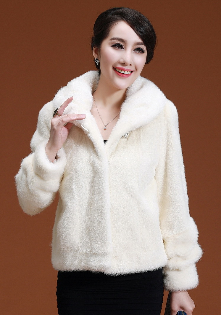 Find great deals on eBay for short mink fur coat. Shop with confidence.