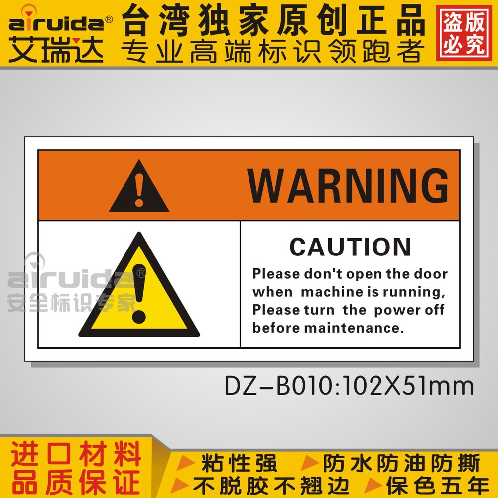 Signs Safety Signage Safety Signage Warning Signs