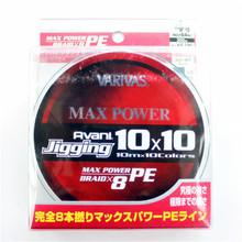 Free Shipping 10pcs VARIVAS NEW AVANI Jigging 10x10 MAX POWER #4/64lb - 300m 8 Braid Fishing Line(China (Mainland))