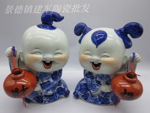 Jingdezhen porcelain sculpture baby doll Fordjoy crafts ornaments decorations home furnishings living room opening gifts(China (Mainland))