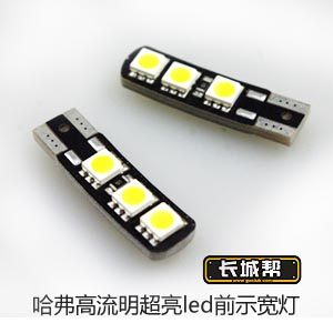 for Great Wall Haval H3 H5 Front LED width lamp The patch is designed with protective white light<br><br>Aliexpress