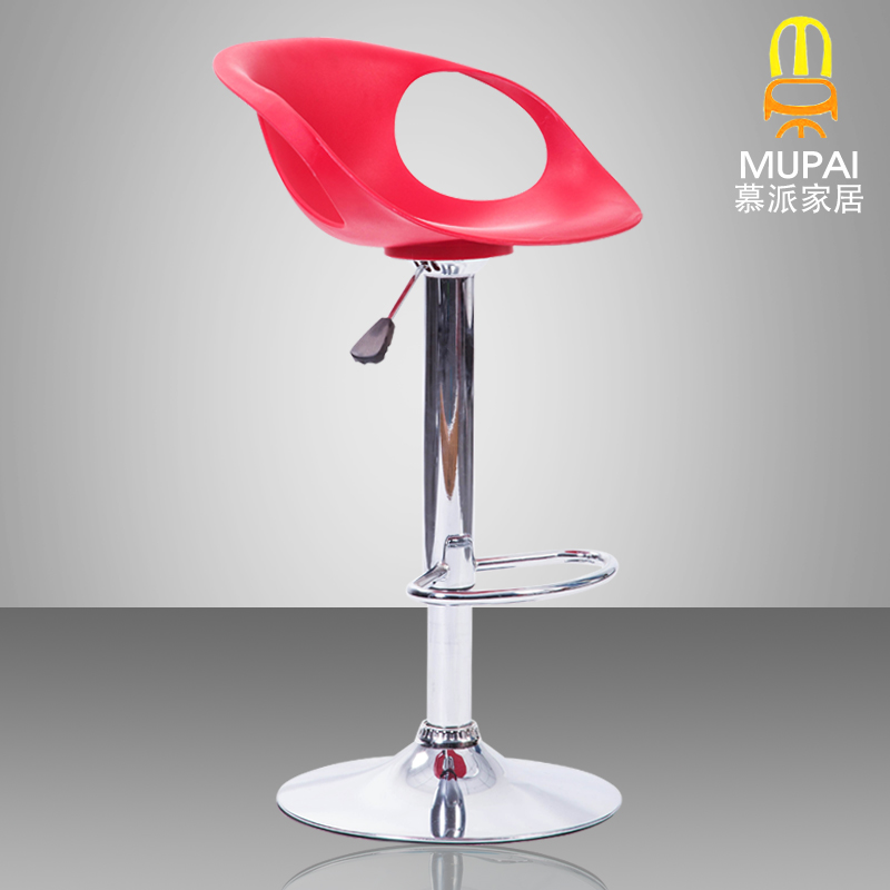 Shining Star Bar chair Front National party s chairlift<br><br>Aliexpress