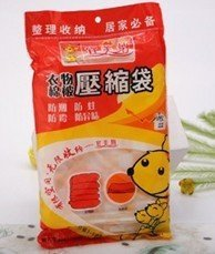 Compression storage bags-creative product-novelty product-10pcs/lot