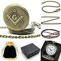 Conbays Freemasonry Masonic Vintage Antique Brass Plated Quartz Pocket Watch with Chain Gift Box Bag Chain