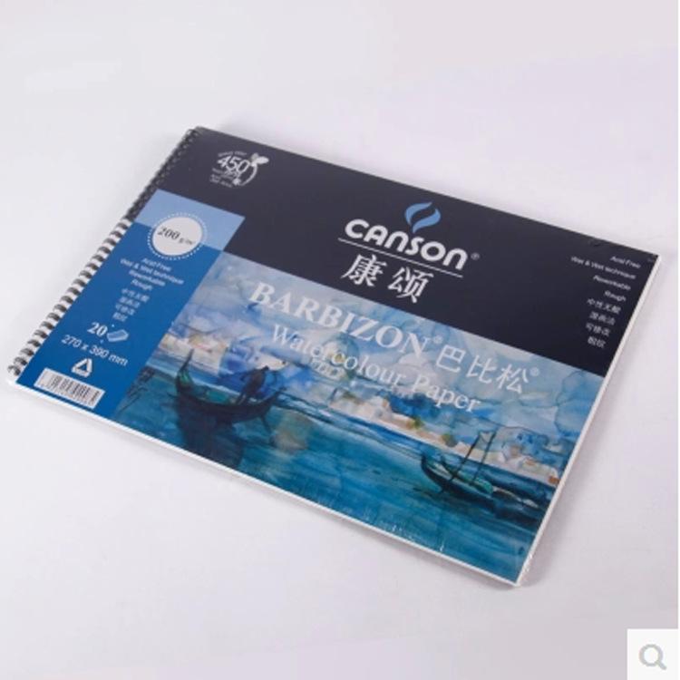 20pcs/ lot Canson 8k 200g 39*27cmbarbizon watercolor paper wotercolor book art paper from france AGW002(China (Mainland))