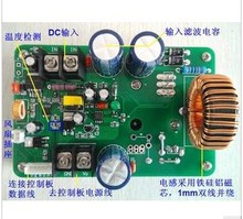 ZXY6020A NC constant voltage constant current power supply module , 60V, 20A, 1200W high-power , DC-DC - XDDZ(China (Mainland))