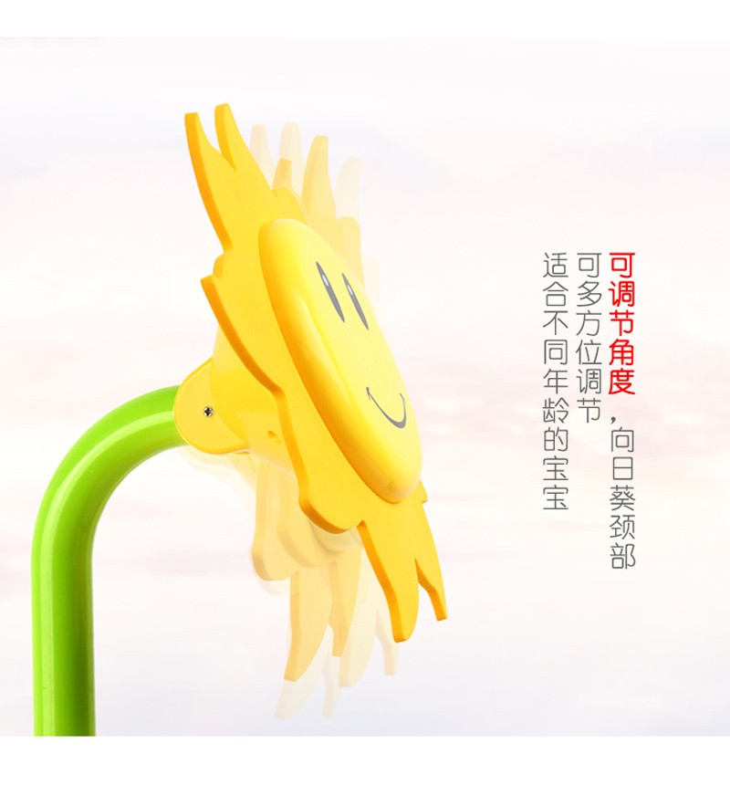 New Arrival Gift Sunflower Baby Shower Funny Cartoon Bath Toys Spray Machine Easy Play Summer Water Dabbling Enlightenment Game