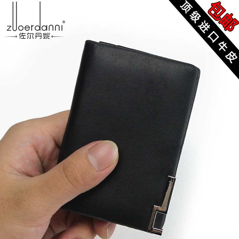 Genuine card bag of mens leather business card business card box of high-grade business card holders birthday gift<br><br>Aliexpress
