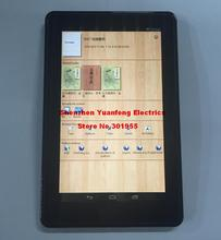 eReader 7 inch e Book Android 4.2 color IPS touch screen 1024x600 WiFi 5GB e-Book Reader(China (Mainland))