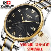 Kassaw Brand Mens Luxury Stainless Steel Automatic Watch Ultra-thin Full Automatic Mechanical Male Cutout 300M Waterproof Watch