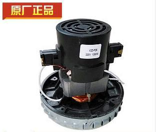 100-240v 1200w Copper Wet and dry vacuum cleaner motor for philips karcher electrolux Midea Haier Rowenta SanyoUniversal Cleaner(China (Mainland))