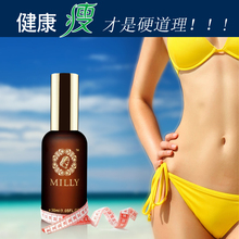 2016 Slimming oil Products To Lose Weight And Burn Fat Emagrecedor Hot Sale Direct Selling Freeshipping