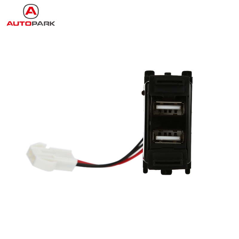 Car Modification Parts 2.1A/1A Dual USB Port Socket Cellphone Charger for NISSAN(China (Mainland))