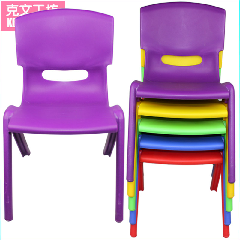 Chair Preschool Chairs Eco Friendly Plastic Tables And Chairs Child Small Cha
