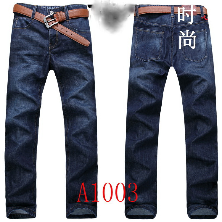 are lighter denim jeans out of style in 2014 new fashion ...