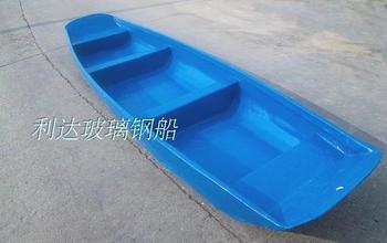 3.2 meters glazed steel ship rubber boat inflatable boat wooden boat fishing boat