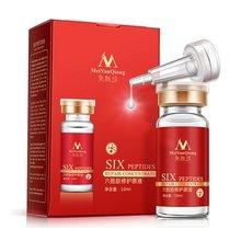Argireline + алоэ вера + коллаген пептиды омоложение против морщин Сыворотка для лица по уходу за кожей против старения крем 10 мл(China (Mainland))