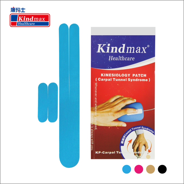 Saferlife Kinesiology tape for Ghysiotherapy applique tube Precut tapping in Y shape
