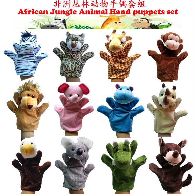 1 Hand Puppets set , African jungle animal ,baby plush toys,Talking Props(12 group) t - JNJ Plush Toy Co. store