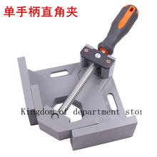 Single Handle 90 Degree Right Angle Clamp Woodworking Clip DIY Photo Frame Aquarium Furniture Fixed tools Free Shipping