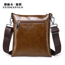 2015 Latest arrival Brand Specials Messenger Bag men Casual carry bag Design PU leather handbag POLO