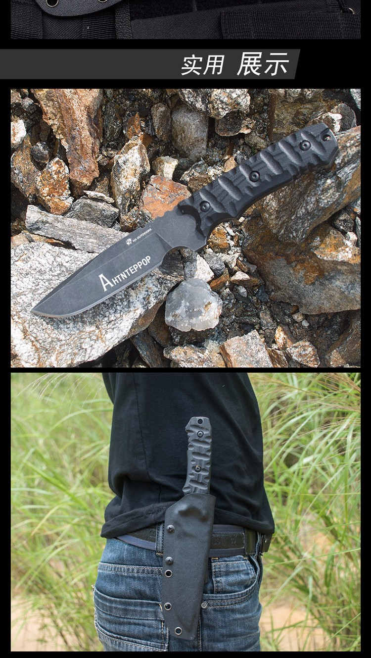 Buy HX OUTDOORSAlfa outdoor tactical high hardness. The wild jungle survival knife outdoor knife tool for self-defense cheap