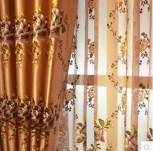 Mirror peony bedroom curtain embroidery peony curtain balcony curtain