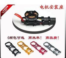 CNC Aluminum Alloy motor installation seat constant 48224225 Lang Yu 41084110 DIY application