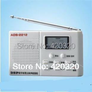 Радио 2015 ADS2212 FM