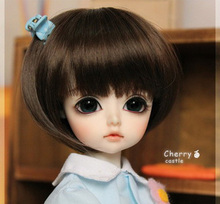 sd doll price