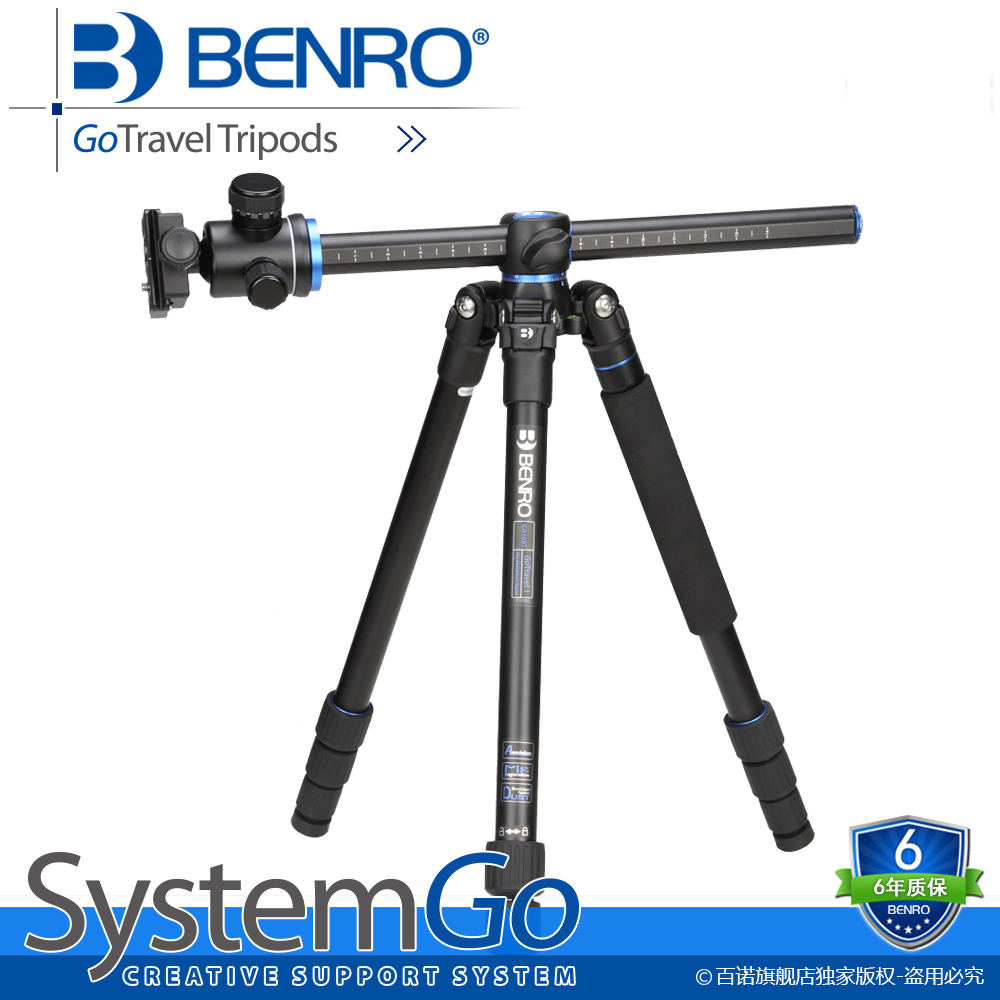 Benro SystemGo Professional Ball Head For Nikon Canon Sony Olympus Tripod 360 Degree Panoramic Shool Aluminum Tripods GA168TB1(China (Mainland))