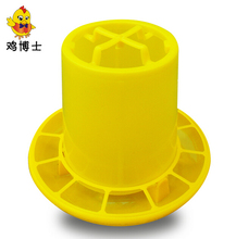 Free shipping 1 pcs can load 4kg chick chicken feed trough feeder automatically feed chickens, ducks and pigeons barrel(China (Mainland))