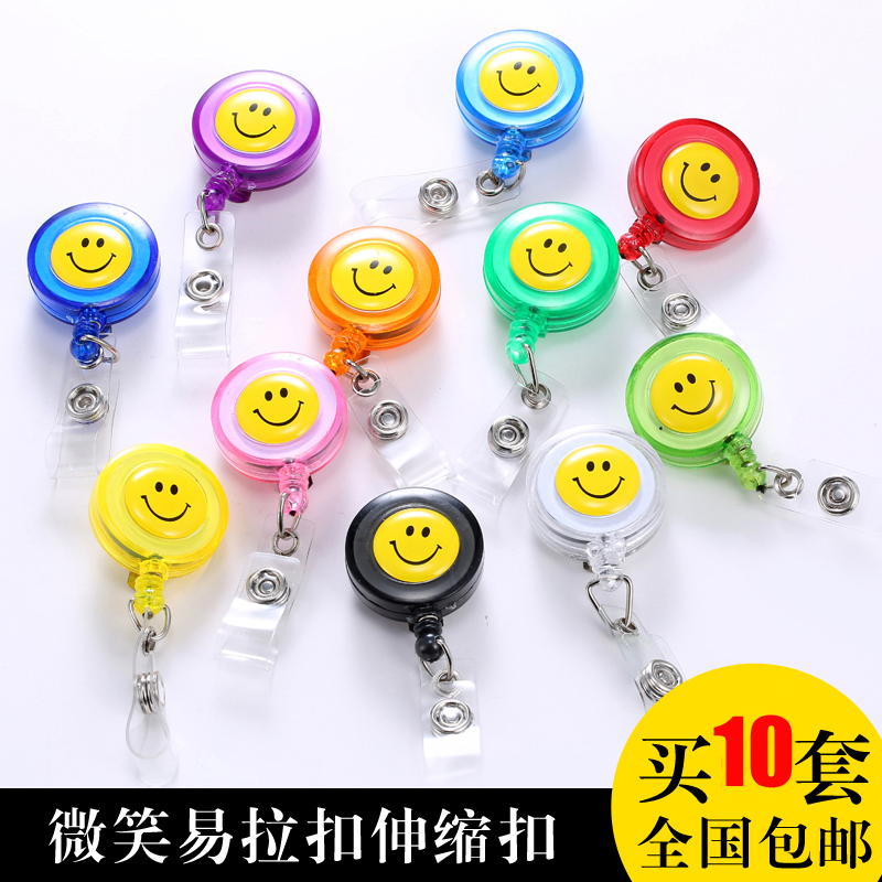 Free Shipping 1pcs Retractable Reel With Anti-Lost Clip Buckle Security Nurse ID Name Card Badge Holder Reels(China (Mainland))