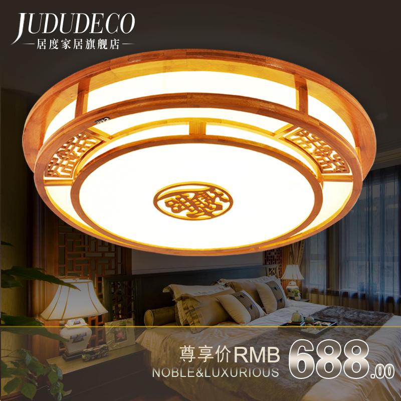 asie du sud style japonais de style chambre plafond petite chambre circulaire tude. Black Bedroom Furniture Sets. Home Design Ideas