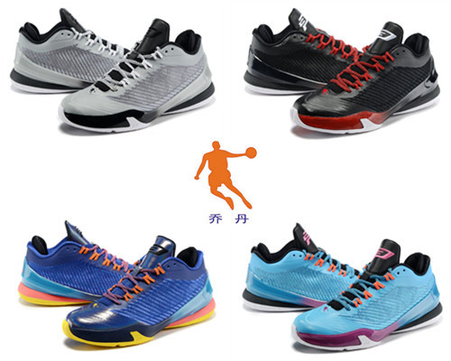 freeshipping china Jordan CP3 VIII shoe stability and comfortable with adjustable straps for feet, lightweight breathable upper(China (Mainland))