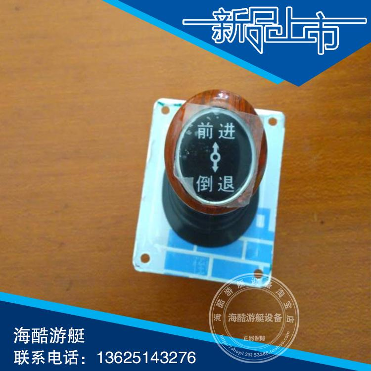 Pour switch electric vehicles for boat<br><br>Aliexpress