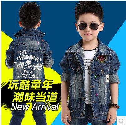 Autumn 2014 New Korean Version Boys Denim Jacket 5225(China (Mainland))