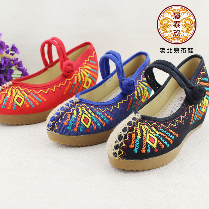2015 new old Beijing cloth shoes Beijing women folk style old shoes fashion women shoes(China (Mainland))