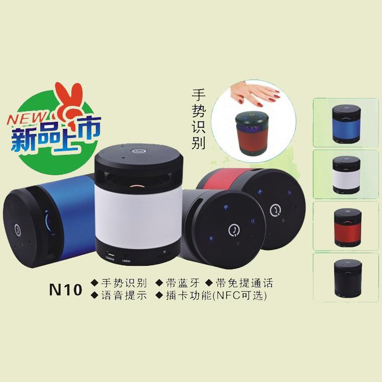 N10 Bluetooth speaker stereo promotion gift speaker gesture recognition 2014 gift<br><br>Aliexpress