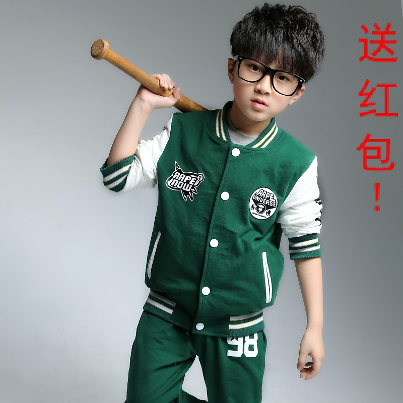 free shipping Childrens clothing male children set big boy sports set baseball uniform 6yrs to 13yrs<br><br>Aliexpress