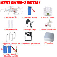 Professional Drone GW180 Quadcopter RC Helicopter Height Hold Mode With 4k/1080P Wifi HD Camera Can Carry Gopro Vs Syma X8/X8HW(China (Mainland))