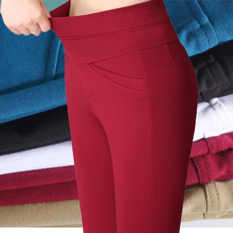 Women work trousers
