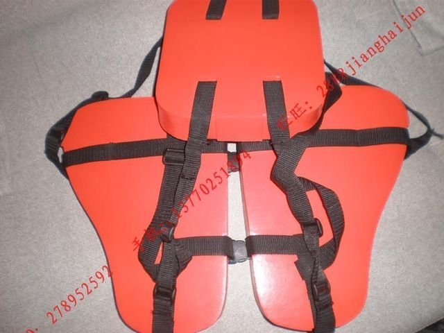 5pcs a lot EMS 2013 New SAFETY Security Special three piece of type marine life vest , life vest
