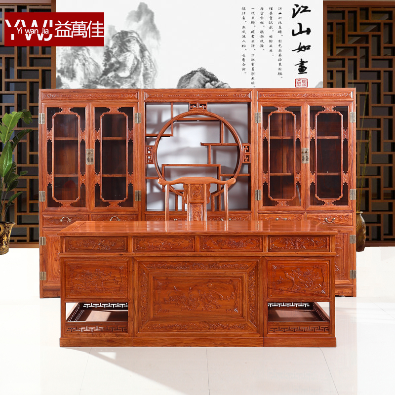 table Yi mahogany furniture rosewood desk office computer Daban Tai bookcases two new Chinese style(China (Mainland))